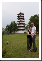 Leela, Sean and the Pagoda